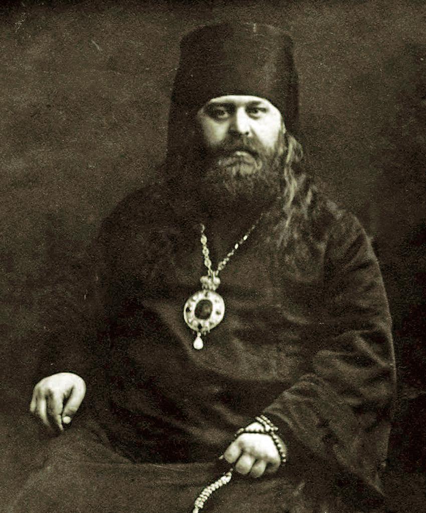Епископ Даниил