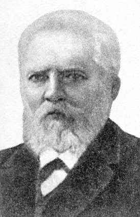 Виктор Бобынин