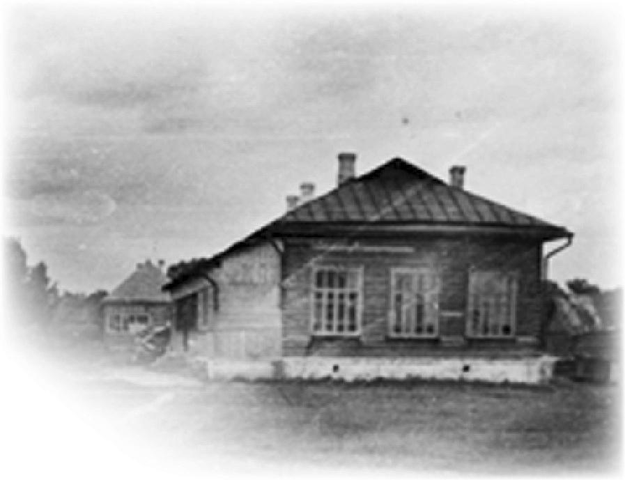 Первое здание Чижовской школы постройки 1911 года