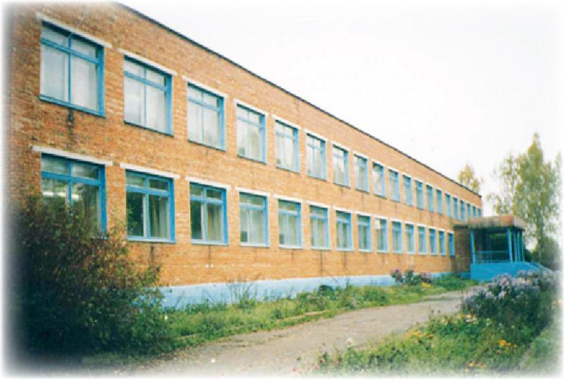 Чижовская школа сегодня