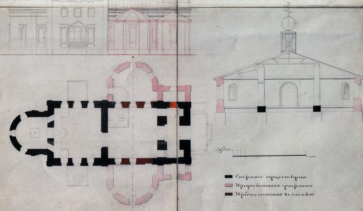 План храма. 1854 год