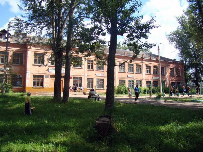 Школа № 3. 2010 год