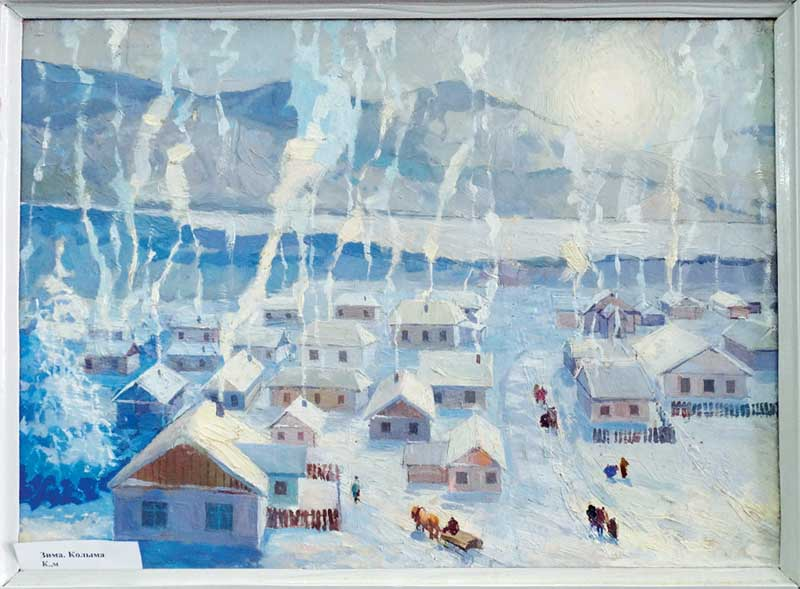 Владимир Яхиханов. Зима. Колыма