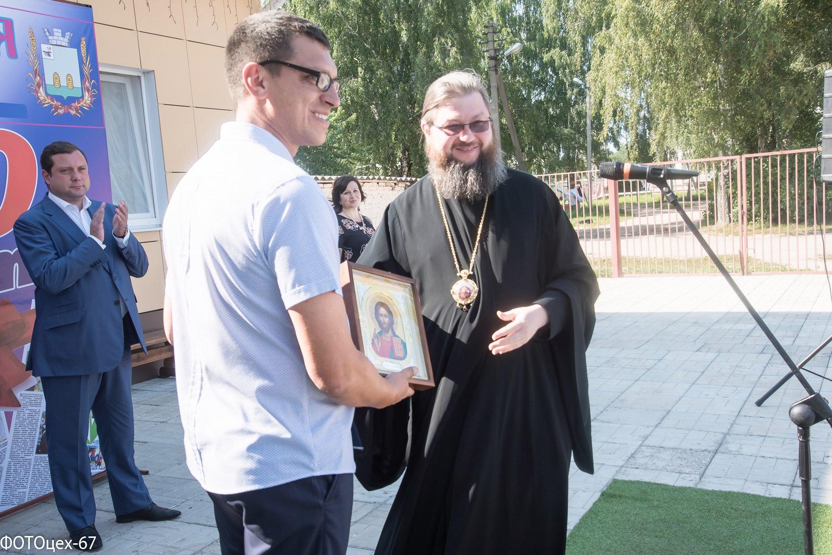 Подарок епископа Мелетия