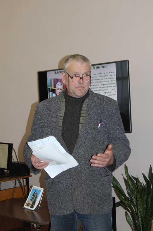 Алексей Пранов