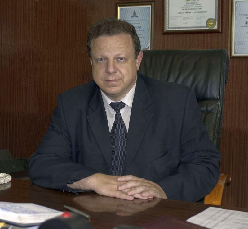Юрий Черняк
