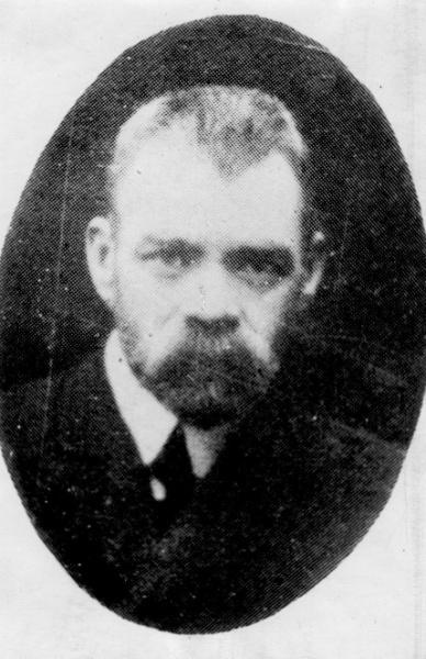 Сергей Вехов