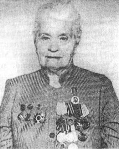 Анастасия Година