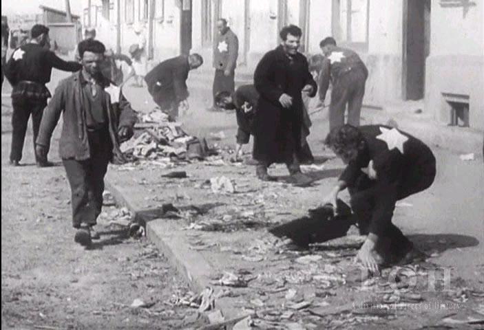 Смоленское гетто
