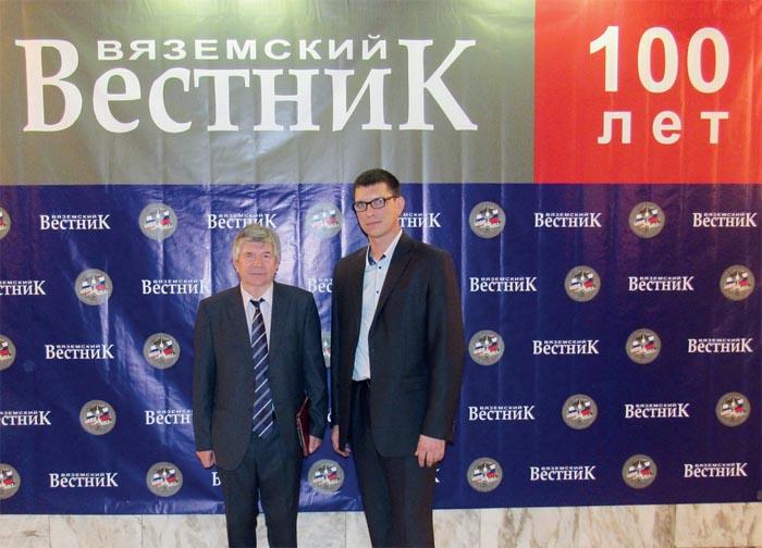 Владимир Парфёнов и Аркадий Рыжиков