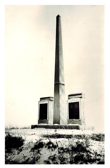 Памятник на могиле Ефима Стерина