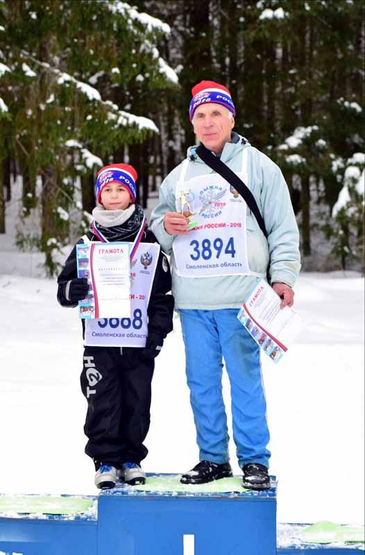 Самый старший и самый младший участники соревнований