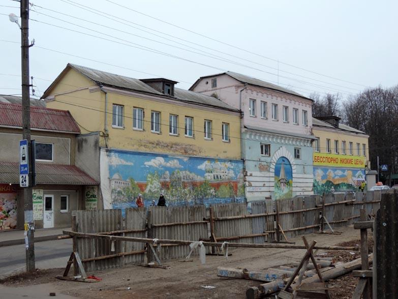 Здание тюремного замка в Рославле. Фото 2017 года.
