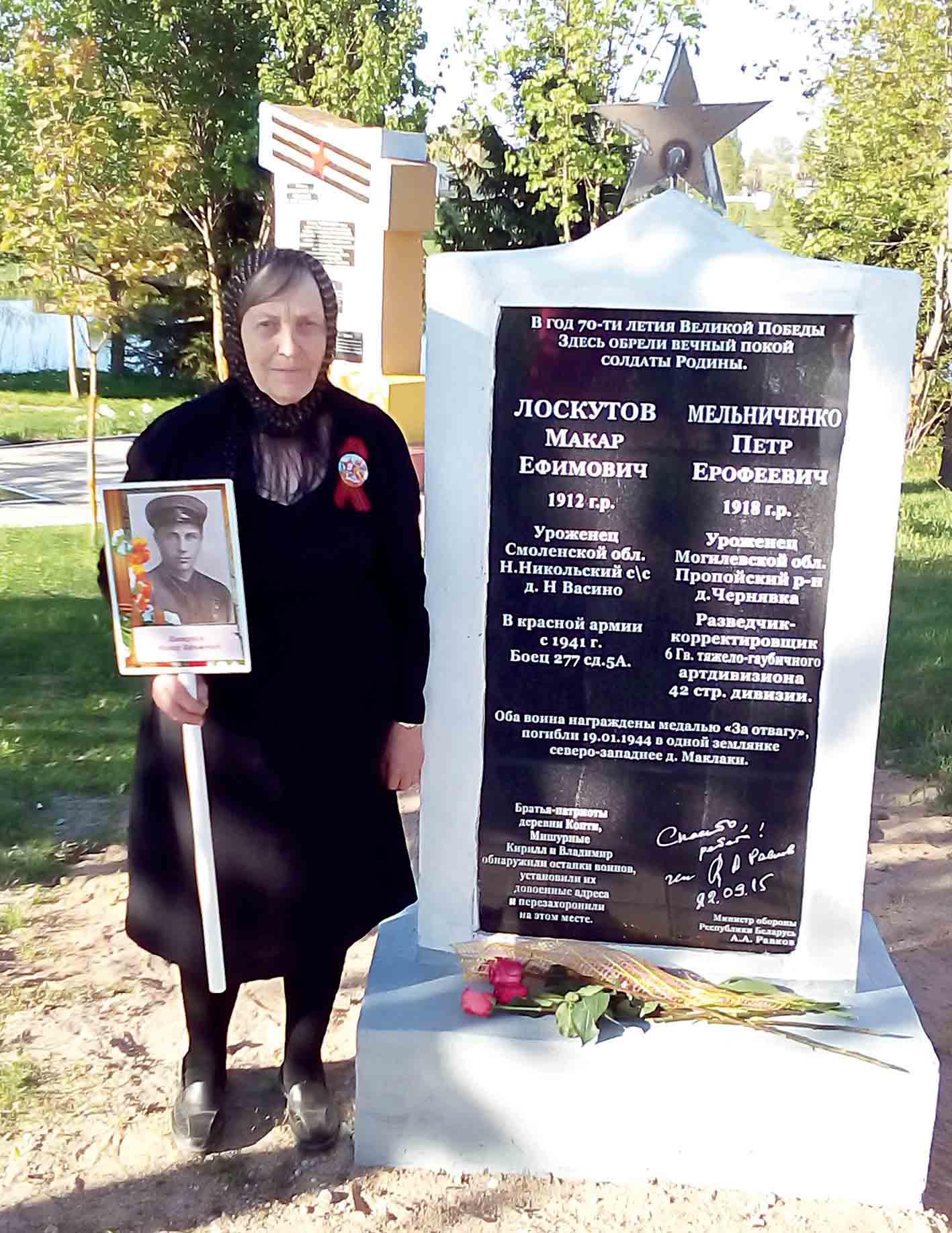 Мария Макаровна у дорогой могилы