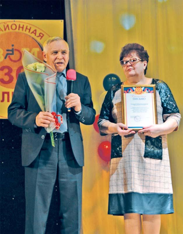 В.П. Сибилёв и Л.В. Климова