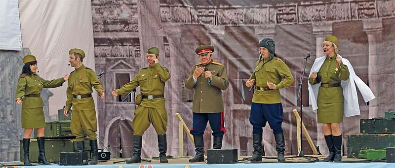 Выступление на празднике в часть 70-летия Победы