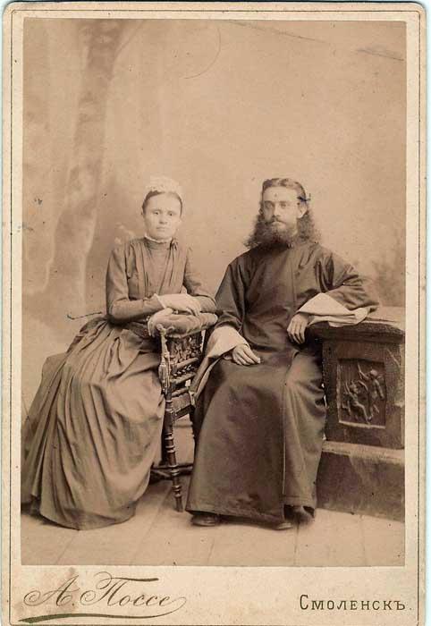 Алексей Барсов с женой Еленой Васильевной