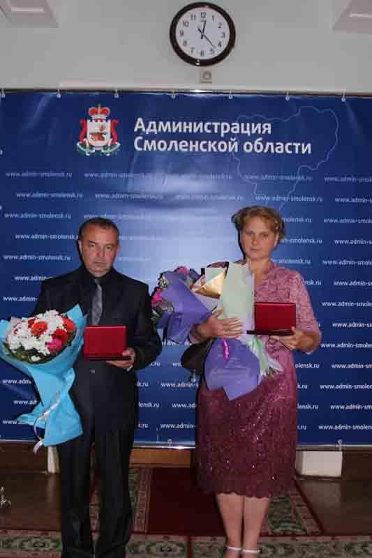 Александр Прудников и Надежда Шведова